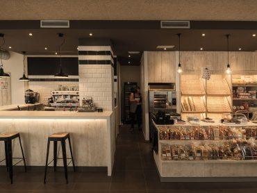 panaderia degustacion ondarroa losada obras diseno reformas obra nueva locales negocios particulares mondragon arrasate gipuzkoa
